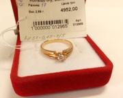 Продам б/у золотое кольцо с бриллиантом 0, 15 карат. Для помолвки.