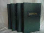Продам книги. Собрание сочинений Вересаев в 4-х томах