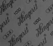 Уплотнительный армированный асбестовый картон Клингерит