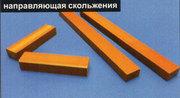 Полимерные накладки Zedex для восстановления направляющих станков