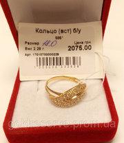 Золотое кольцо с камнями. Вес 2, 28 грамм. Размер 18. Золотые украшения