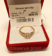 Кольцо женское с камнем. Золото 2, 78 грамм. Размер 16, 5