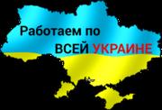 Бухгалтерские услуги,  цена на бухгалтерские услуги в Киеве