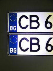 номера на автомобиль - полностью официально,  гарантия качества