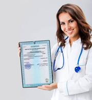 Медицинская лицензия без отказа со стороны МОЗ