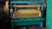 Продам гильотину пневмомеханическую НА3121 в рабочем состоянии