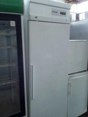 Шкаф холодильный б.у для ресторана,  кафе,  столовой. С гарантией.