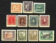 Продам марки УНР 11 штук.