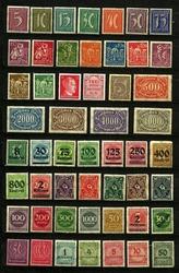 Продам не гашенные почтовые марки Германия рейх