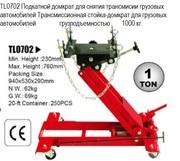 TL0702 стойка-домкрат подкатная для агрегатов трансмиссии г/п  1 т