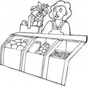 Продавец - ищу работу или подработку ,  с ежедневной оплатой