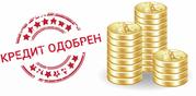 Кредит под залог от частных и нвесторов Киев,  Киевская обл