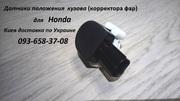 33146SWA003 датчик корректора фар Honda Cr-v
