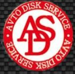 Avto Disk Service: покраска и ремонт дисков в Киеве