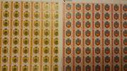 Продам почтовые марки Украины ниже номинала