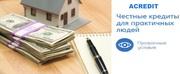 Кредит под залог недвижимости от частного инвестора,  частный займ