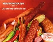 Запрошуємо продавців ковбасної та м'ясної продукції.