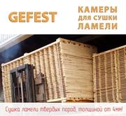Энергоэффективные промышленные сушильные камеры GEFEST DKA+ для высококачественной сушки тонкой дубовой ламели.