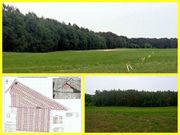 участок 22 гектара Киевская область хозяин