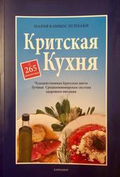 Продажа Киев Книга