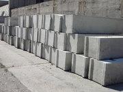 фундаментные блоки всех размеров  в Киеве.