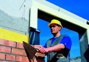 Комплексные строительные работы