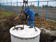 Монтаж канализации из бетонных колец,  септики