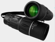 Оптика для наблюдения за удаленными объектами