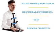 Безошибочная проверка на полиграфе Рубикон с выездом в Киеве