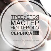 В салон красоты Сакура в Соломенском районе требуется мастер маникюра