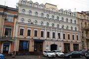 VIP ОСЗ,  Шевченковский район,  Киев