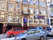 Элитный действующий офис в самом центре Киева.
