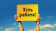 Отделочник или бригада на работу в Москву