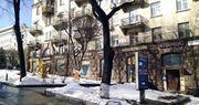 Магазин в Киеве,  Шевченковского района.
