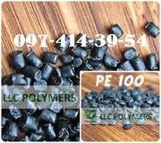 Трубный полиэтилен оптом от производителя