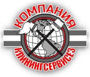 Клининговые услуги от КлинингСервисез,  Киев