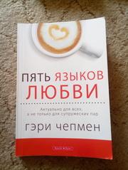 Продам книги б/у