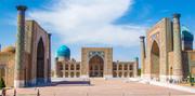 СКИДКИ на туры по Узбекистану!
