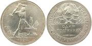 Куплю монеты