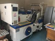 Продам  YAWA TYML 750A полуавтомат для высечки и тиснения
