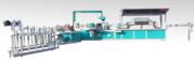 Станок для производства картонной гильзы автомат