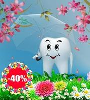 Скидка 40% на реставрацию зубов