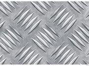 Алюминиевый рифленый лист в Киеве.