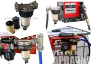 Фильтр сепаратор воды для топлива ( с картриджами 5, 30, 125мкм) Италия