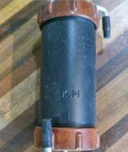 Продам патрон ХПИ к ШИ-11 (шахтный интерферометр)
