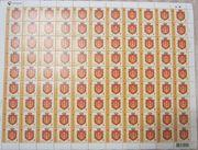 Продам действующие почтовые марки Украины ниже номинальной стоимости