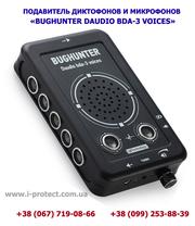 Колонка к подавитель микрофонов,  подслушивающих устройств и диктофонов