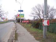 Объект недвижимости для коммерческого использования,  Киев.