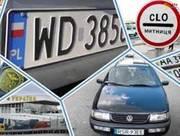 Растаможка автомобилей на Еврономерах - БЕЗ ПРЕДОПЛАТЫ. Услуги таможен