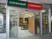 Уникальная доходная коммерческая нед-сть в Шевченковском р-не,  Киев.
